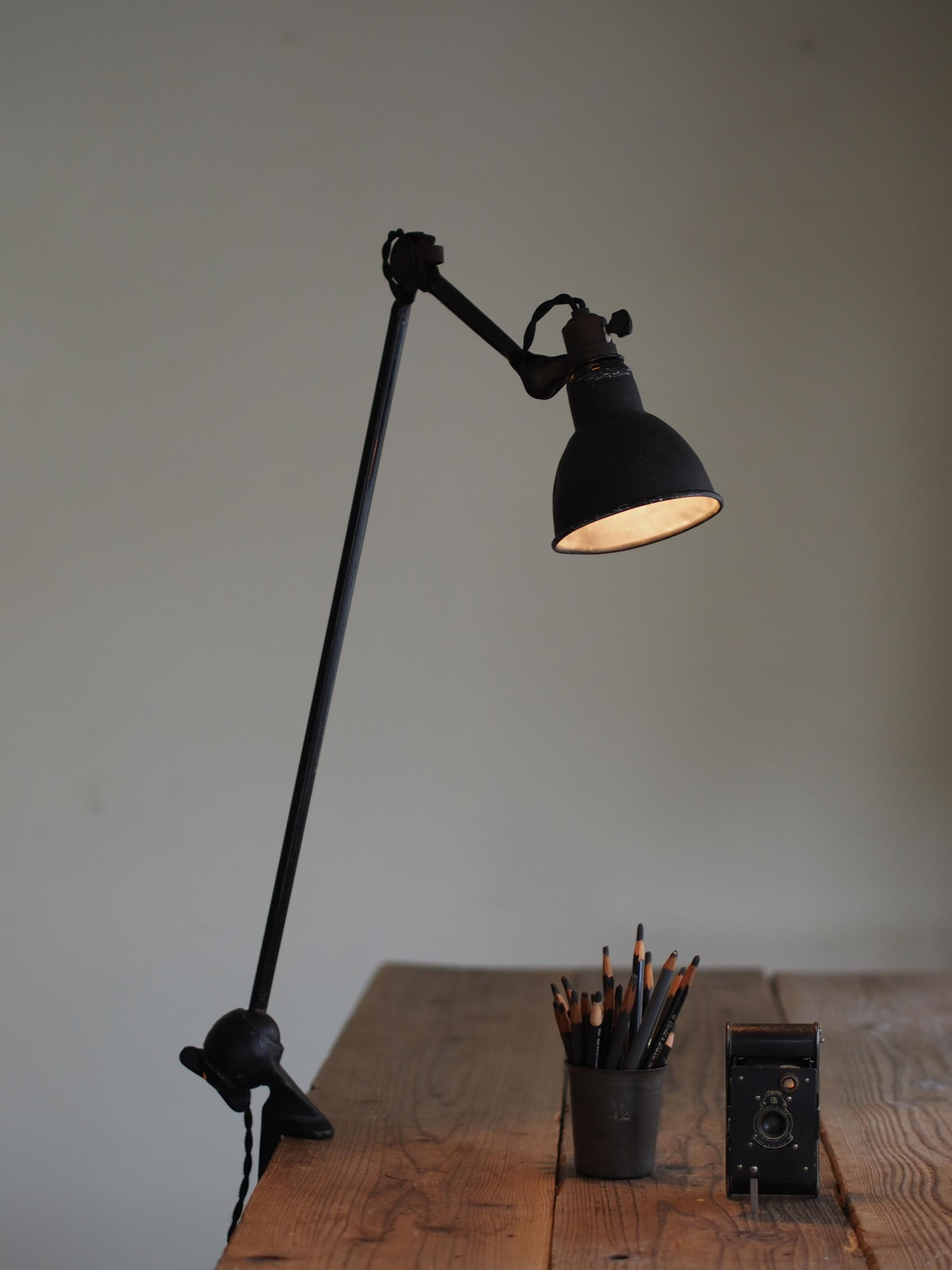 GRAS LAMP No.201