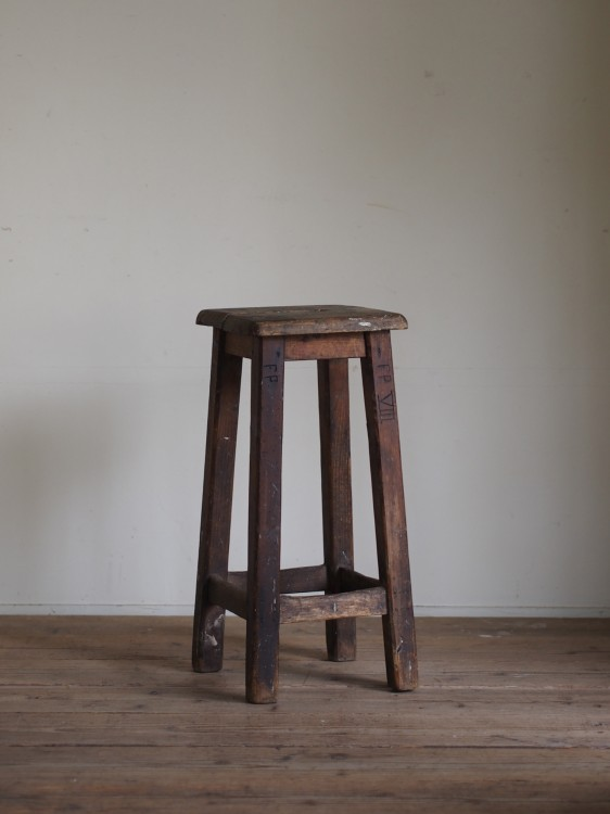 UK STOOL HI